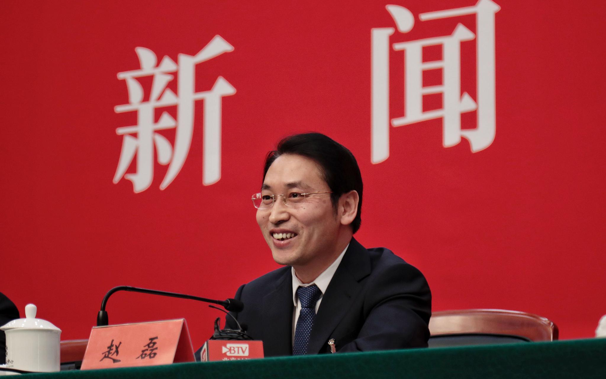 """通州区区长赵磊:今年将发布副中心产业空间""""地图""""图片"""
