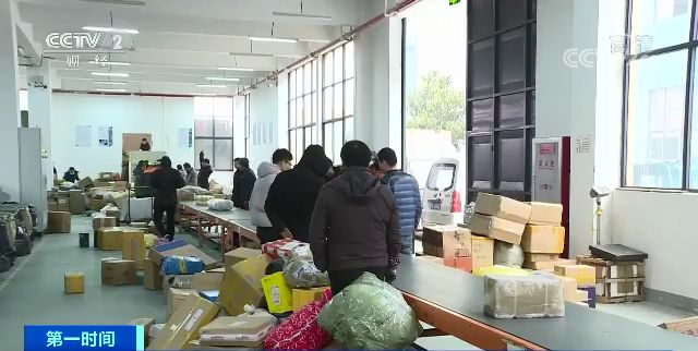 http://www.xqweigou.com/dianshangB2B/99606.html