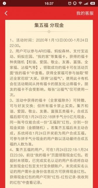 http://www.xqweigou.com/dianshangshuju/99722.html
