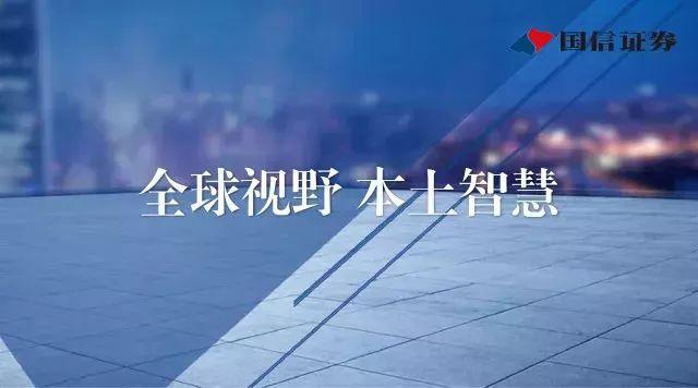 深南电路(002916)财报点评:业绩符合预期,盈利能力稳健