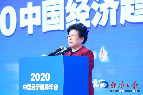 陈文玲:国际经济秩序、全球治理体系的变化为中国发展提供新的机遇