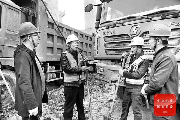 2020亮点工作 | 陕西:管住重点领域任性之手图片