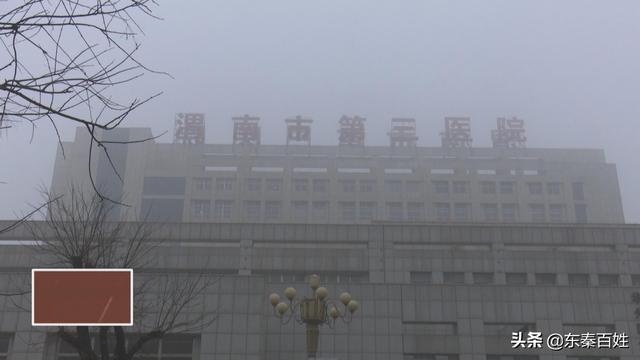 华州:患者突发异常 医护人员上演生死急救