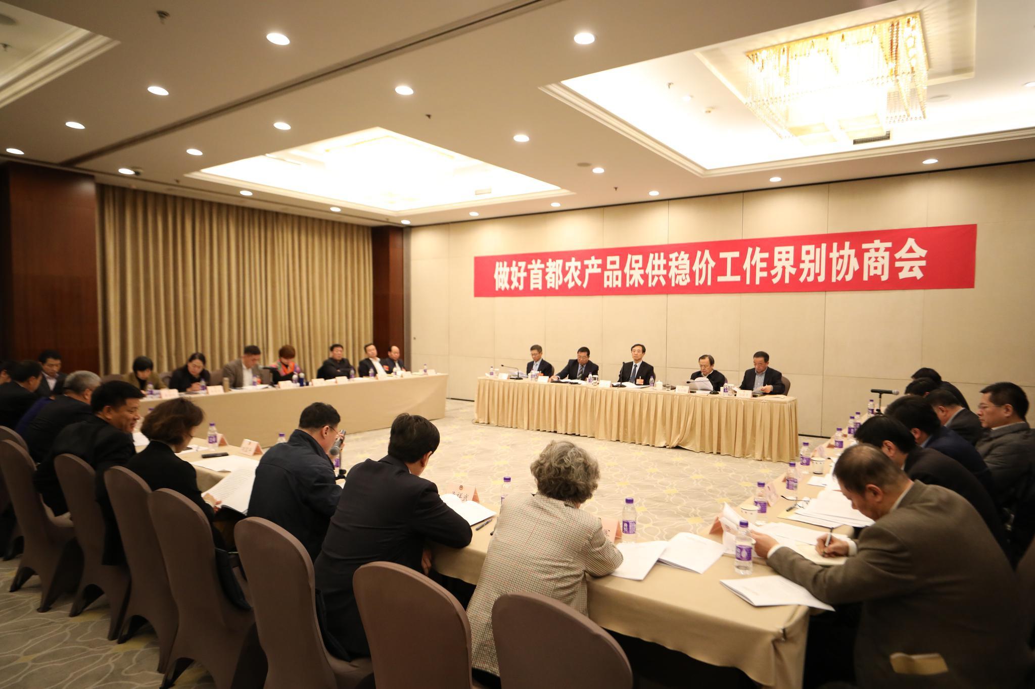 市政协界别协商会,北京三年将建50个生猪规模养殖场图片