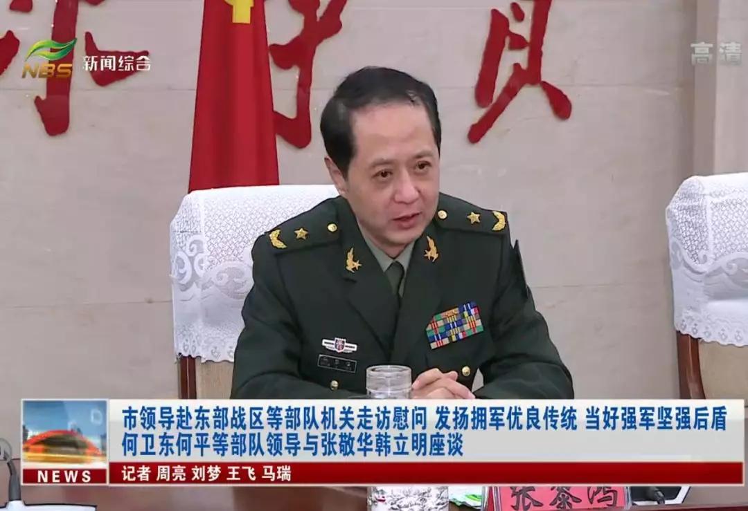 张黎鸿少将已任江苏省军区司令,曾获评全军优秀指挥军官