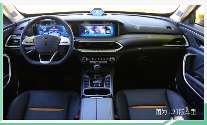动力更加充沛 奔腾T77 1.5T车型一季度上市