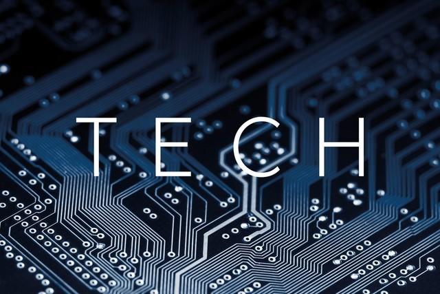 腾讯发布科技向善白皮书2020