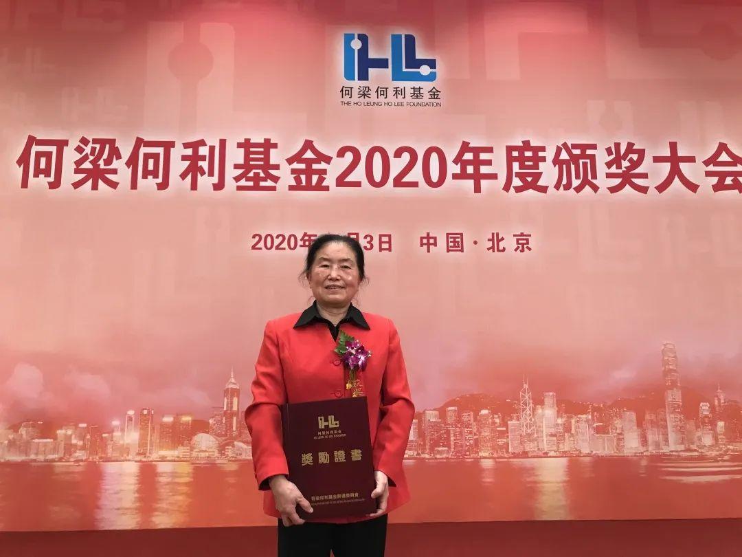 川大王琪院士荣获2020年度何梁何利基金科学与技术创新奖!图片