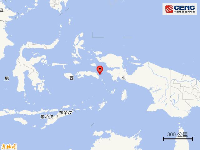 印尼塞兰岛附近海域发生5.2级地震 震源深度30公里
