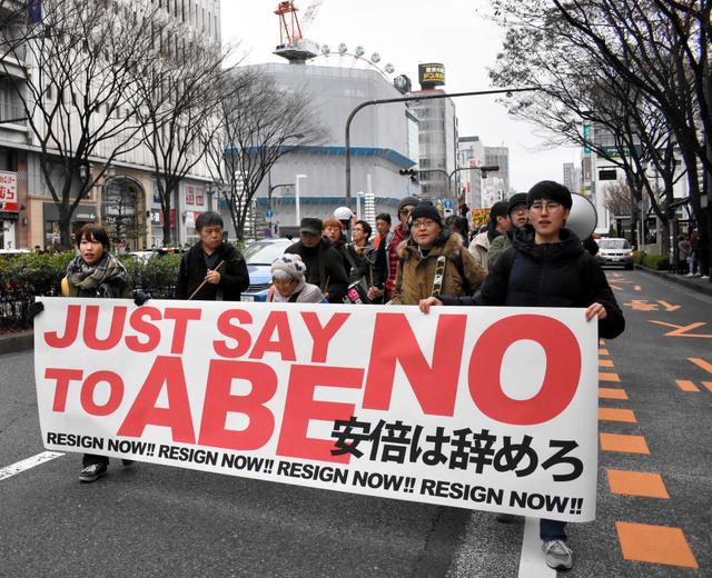在名古屋举行的游行示威(朝日新闻社)