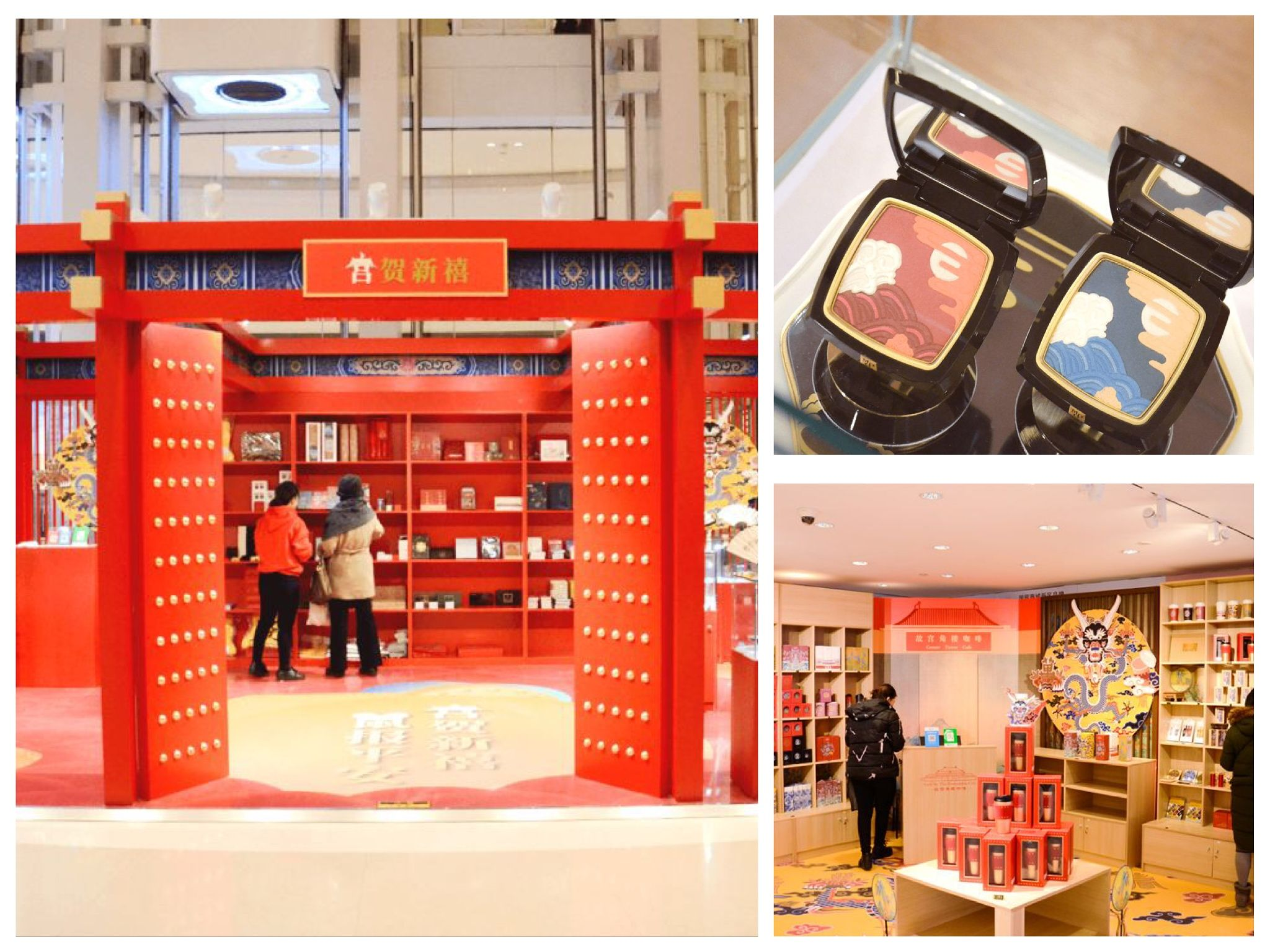 """好玩丨京城商场邀你""""进宫""""过年,品鉴紫禁城的生活美学图片"""