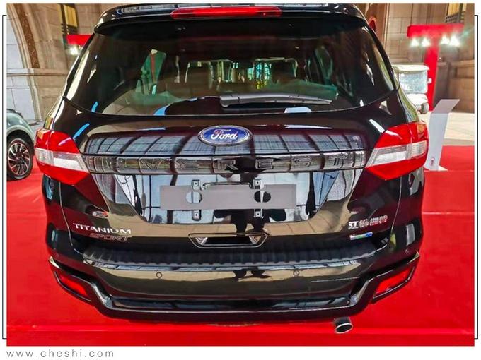 福特全新撼路者实车曝光 二季度上市/升级10AT