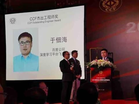 http://www.reviewcode.cn/jiagousheji/111786.html