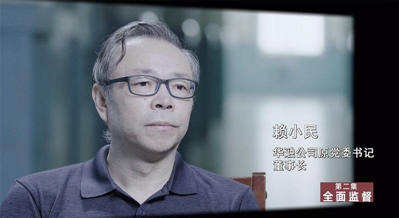 """家藏2亿多现金 """"金融第一贪""""赖小民:不敢花(图)图片"""
