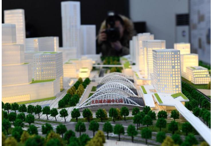 精治共治法治:高质量建设城市副中心图片