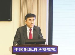 """赵福昌:""""十四五""""将逐步培育地方主体税种 消费税改革有望先行"""