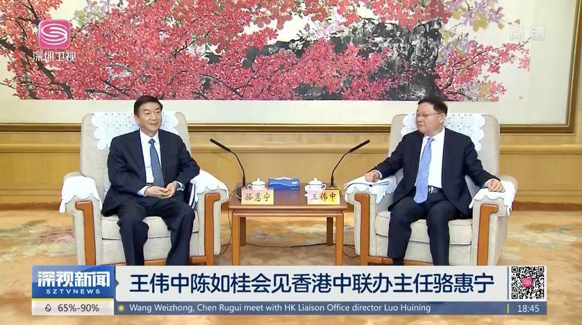 广东省委书记李希省长马兴瑞 会