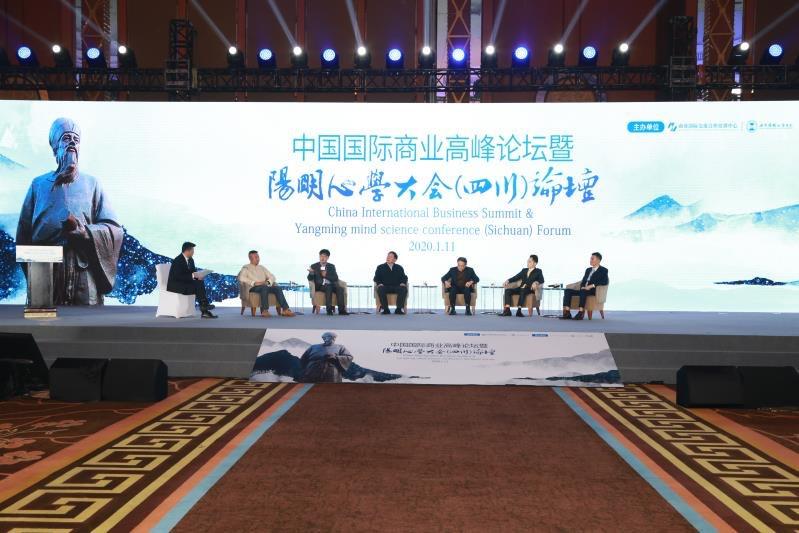 七十二传媒亮相世界阳明心学大会,科技引领5G传媒变革