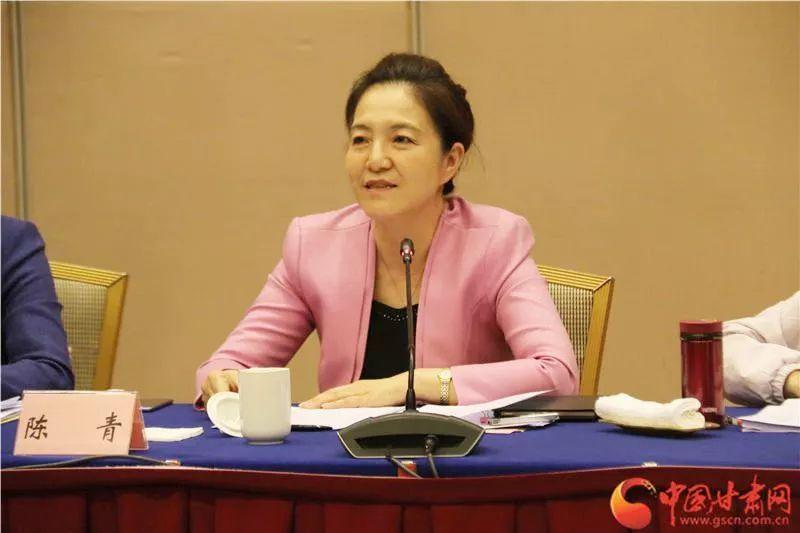 甘肃省委常委陈青(女)有新职 任省政协副主席图片