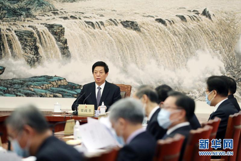 栗战书主持召开十三届全国人大常委会第七十五次委员长会议图片