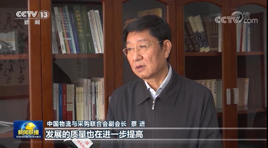 中国物流业景气指数保持高位回升
