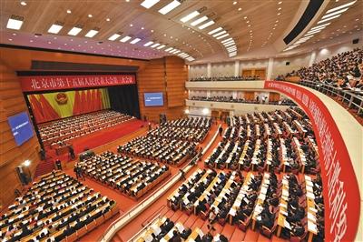 1月12日,北京市第十五届人民代表大会第三次会议在北京会议中心开幕,北京市市长陈吉宁作政府工作报告。新京报记者 吴江 摄