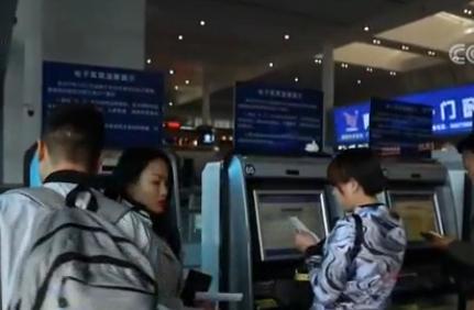 央视记者体验2020春运:电子客票乘车让回家更便捷 – 500亿财经网
