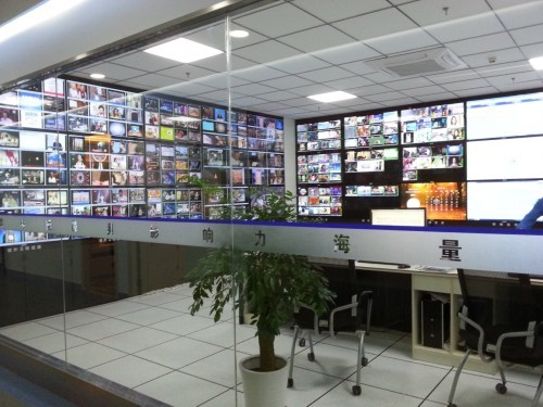 央视国际网络无锡有限公司入选国家级项目库