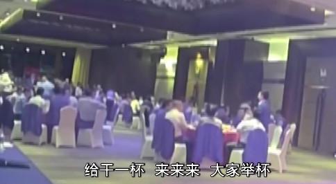 国企奢华晚宴喝掉价值16万茅台,董事长被免职图片
