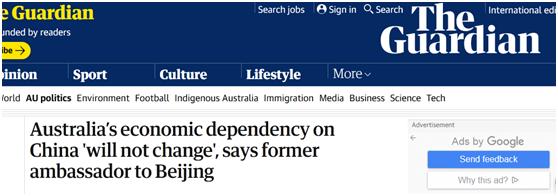 澳大利亚前驻华大使:澳对华经济依赖不会改变图片
