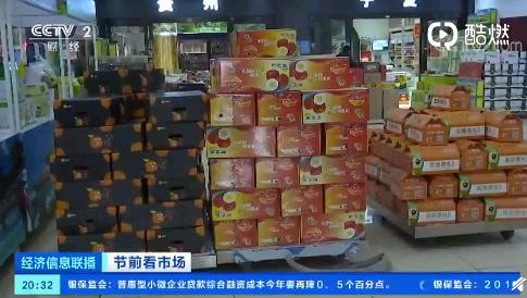 北京苹果价格降三成、沙糖桔价格