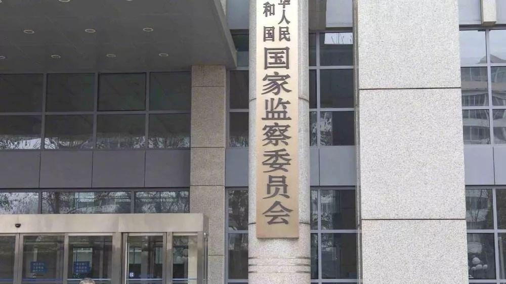 """4000瓶茅台5公斤金鼎 """"大老虎""""在专题片中现形"""