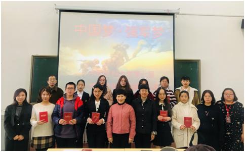 """学校举办第七届 """" 中国梦 · 强军梦 """" 大学生爱我国防演讲比赛图片"""