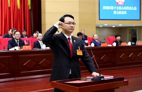 刘振清当选津南区人民法院院长图片