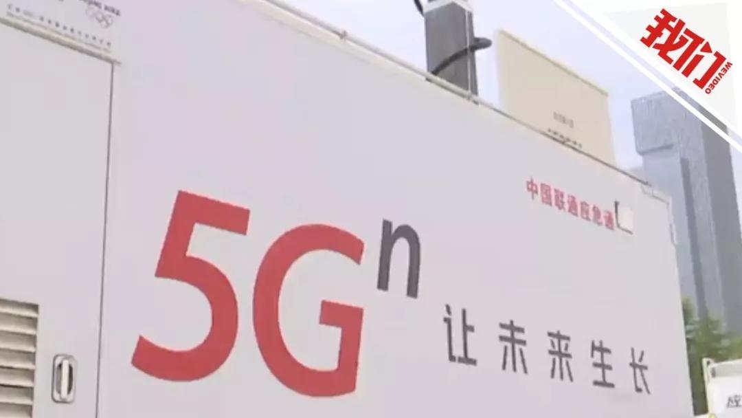5G工程骗局频现:你看到的风口可能是虎口图片