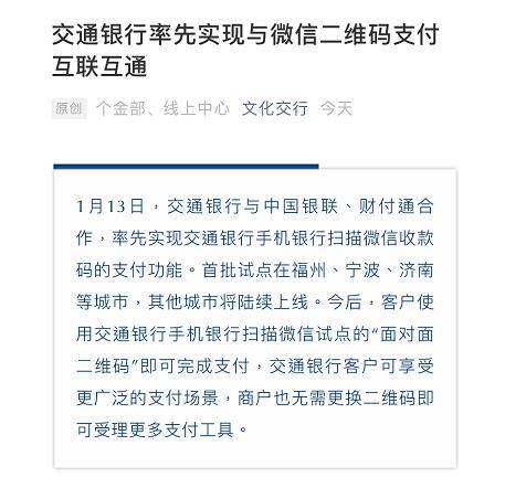 http://www.xqweigou.com/dianshangjinrong/99529.html