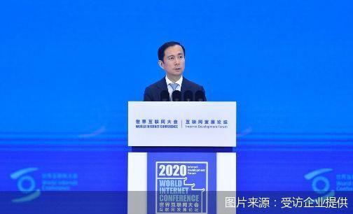 阿里董事长张勇:平台经济领域的政策和法规征求意见,非常及时和必要