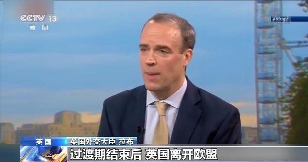 英国外交大臣拉布:渔业是英欧谈判主要争论点