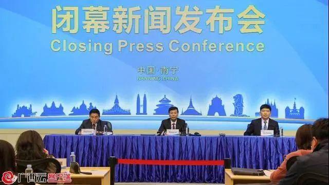 第18届东博会初步定于2021年9月10—13日举行图片