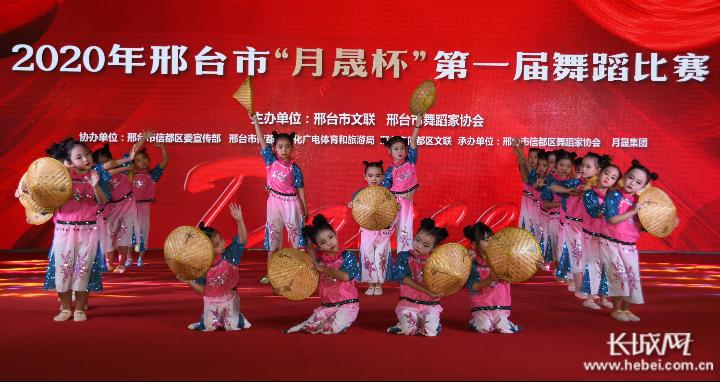 """邢台市""""月晟杯""""第一届舞蹈比赛颁奖晚会即将举行"""