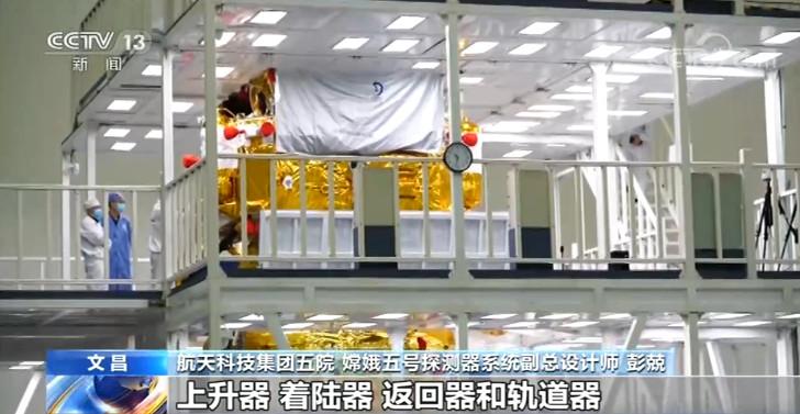 嫦娥五号探月之旅 四器联手 共同执行采样返回任务图片