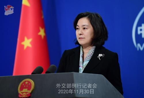 2020年11月30日外交部例行记者会(全文)图片