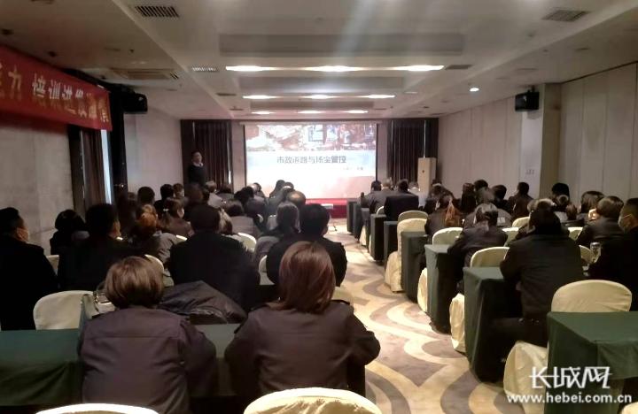 邢台市城管局市政维护管理处开展市政设施业务技能培训