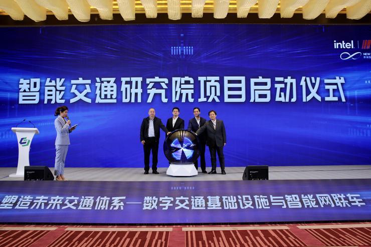英特尔中国研究院:技术与标准,双流驱动智能交通发展