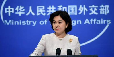 外媒追问中国批澳军罪行和中澳关系紧张有无关联?华春莹回应图片