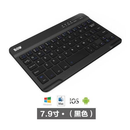 游戏办公两相宜适用于无线手机蓝牙键盘安卓苹果ipad平板电脑迷你仅售148.00元