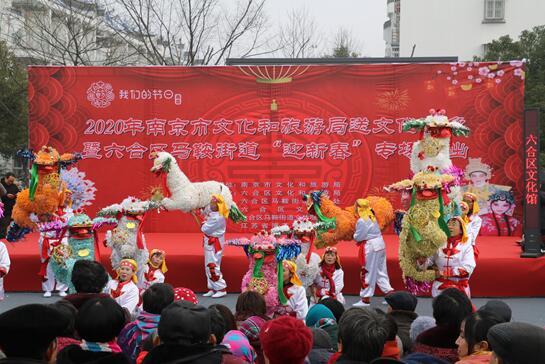 """南京市六合区马鞍街道:""""迎新春""""民俗文化热浪来袭"""