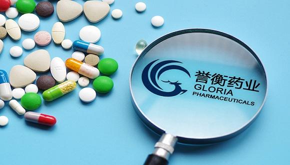 誉衡药业终止胰岛素合作,政策、负债双承压