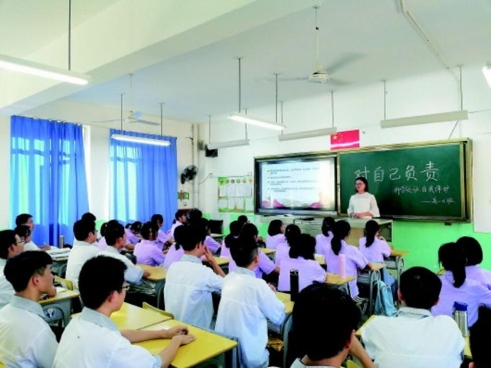 """南平:山区中学如何走出""""师生流失""""双重危机"""