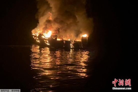 资料图:美国加州圣克鲁斯岛北部海域一艘潜水支援船当地时间2019年9月2日凌晨起火,船身很快被大火吞噬,沉入水中。事发时,正值乘客深夜熟睡时间。